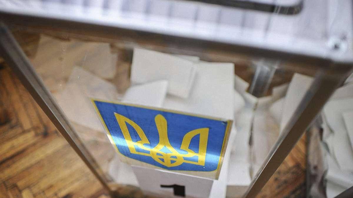 Выборы в ОТГ на Николаевщине: Самовыдвиженцы победили кандидатов от «Слуги народа»