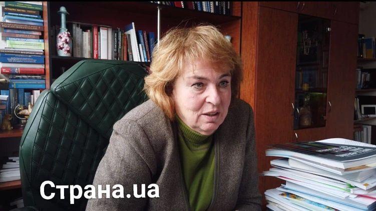 Элла Либанова: