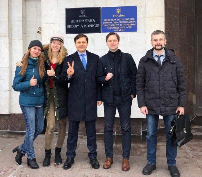 В Україні 31 грудня стартувала виборча кампанія: ЦВК зареєструвала першого кандидата у президенти