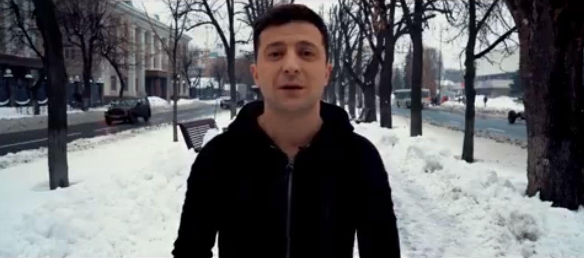 Зеленский запустил сайт, на котором собирает команду, и там уже более 9 тысяч заявок