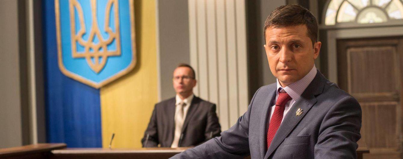 Зеленский запустил флешмоб, призывая украинцев рассказать, как власть делает из них клоунов
