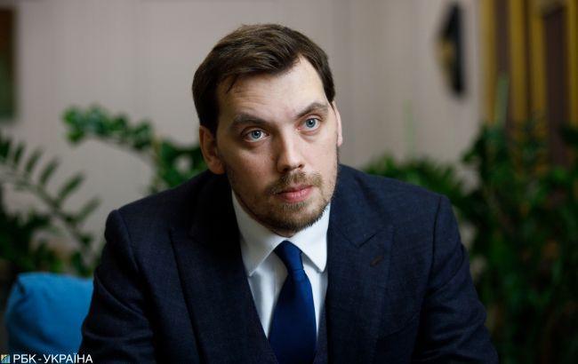 Гончарук подал в отставку