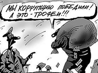 Кто соскучился за Николаевской госпродпотребслужбой