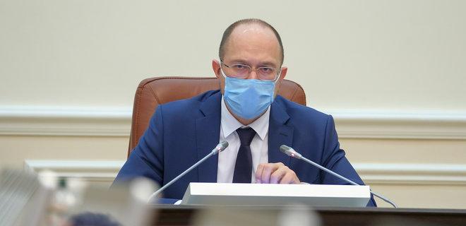 Выход из карантина: в Украине введут новые социальные стандарты