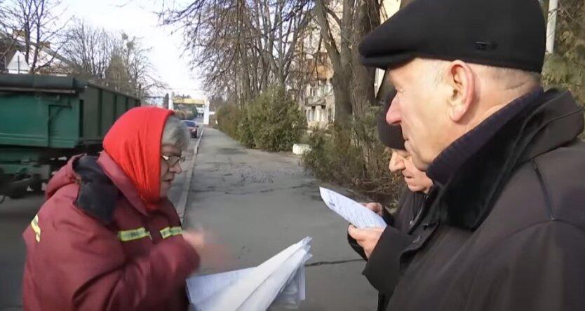 В Украине ужесточат наказания за долги по коммуналке