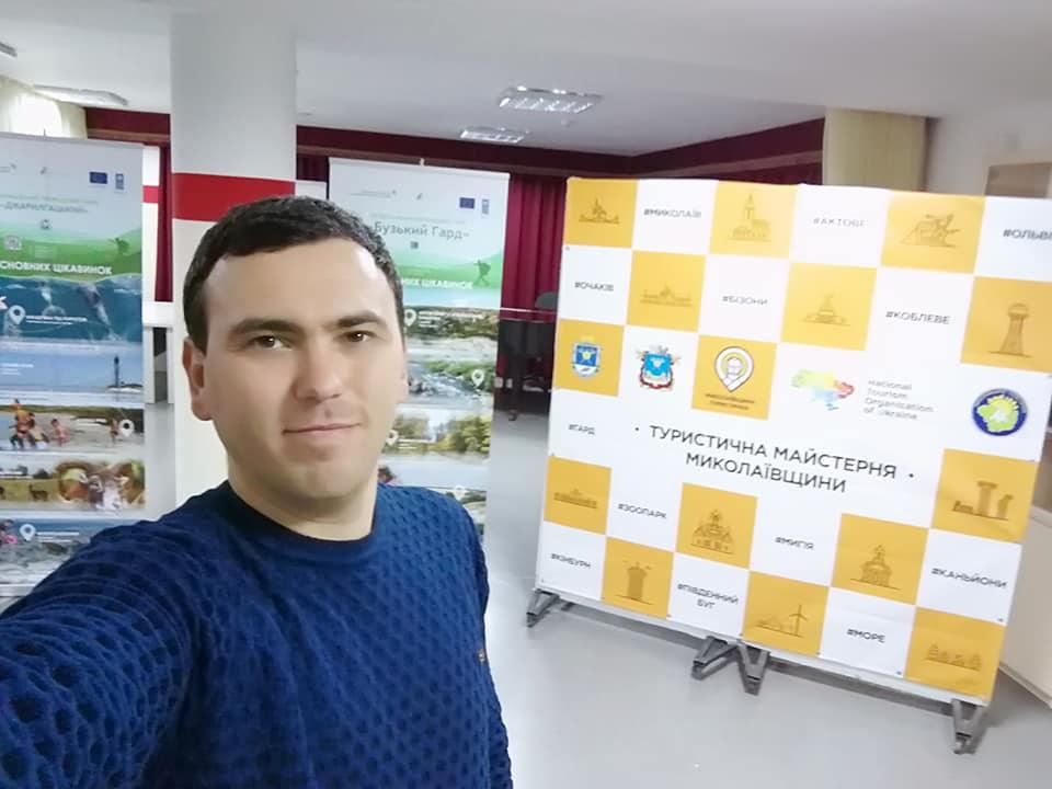 «Их фестивали — отмывание бюджета», – замначальника отдела молодежи и туризма Николаевской ОГА «попросили» освободить должность для «МрійДій»