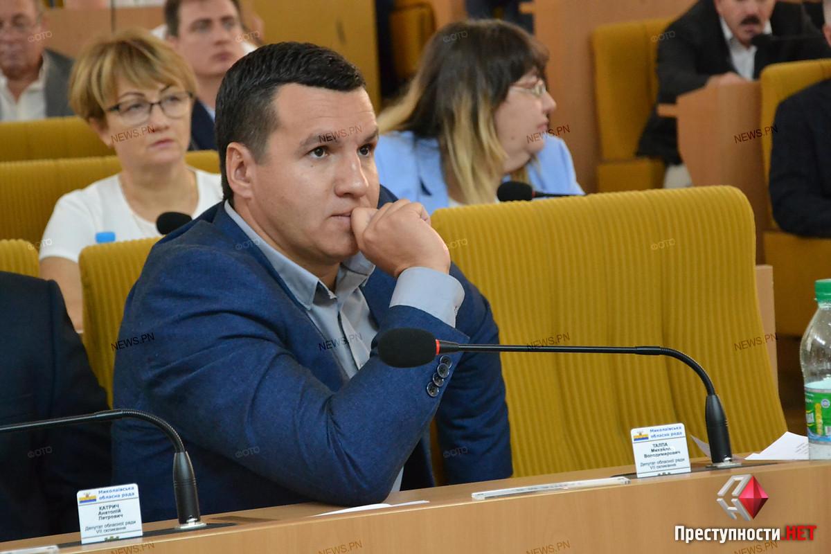 В Николаевском горсовете перестала существовать фракция Порошенко
