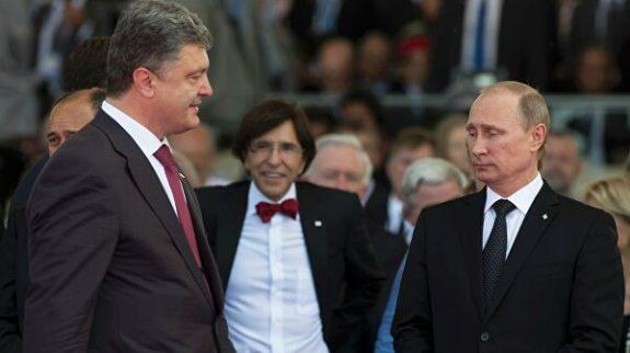 Полная расшифровка учтивого разговора Порошенко с Путиным