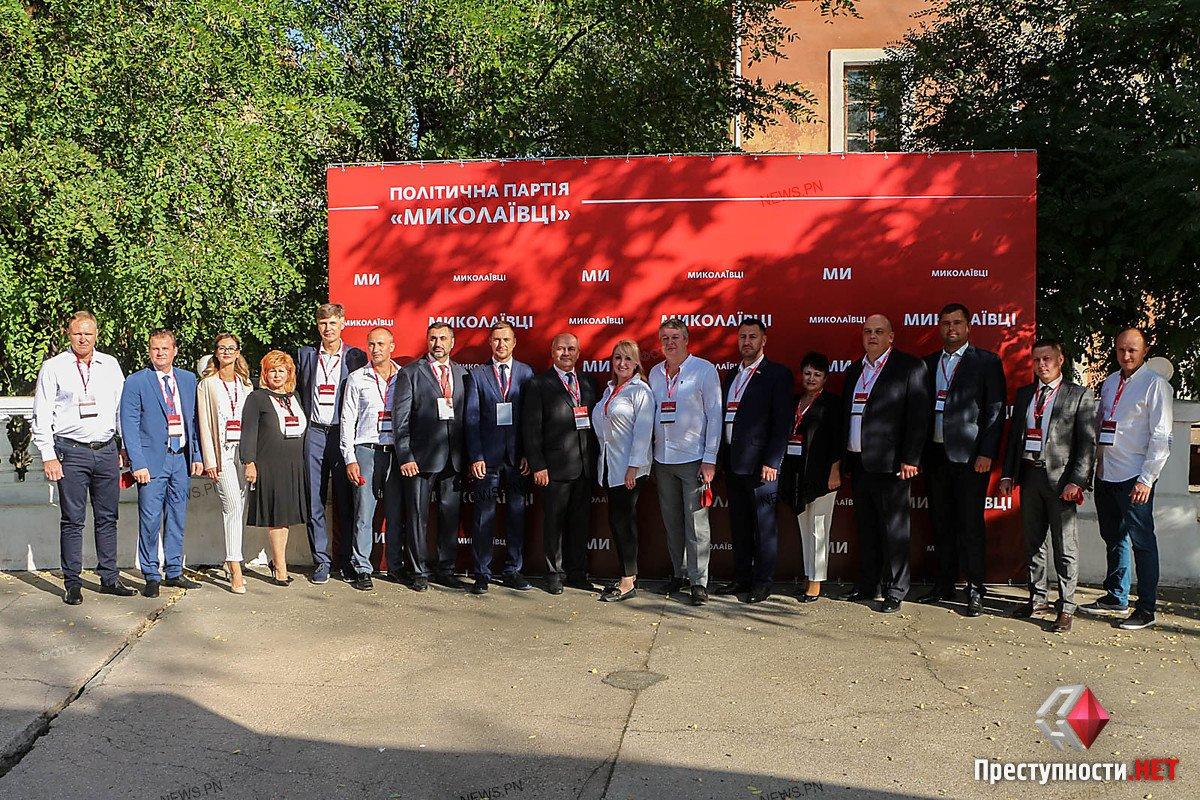 «Для усиления своего «я» нужно опираться на «мы»: В партии «Николаевцы» представили своих кандидатов и рассказали об идее объединения