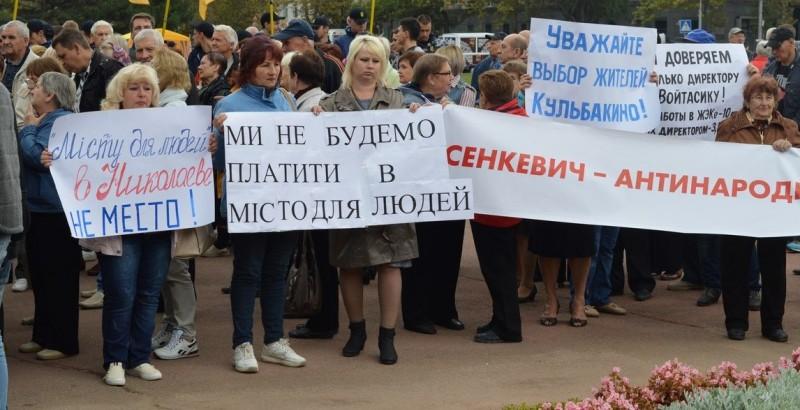 Как уничтожалось Николаевской горвластью - ЖКП «ПИВДЕНЬ»