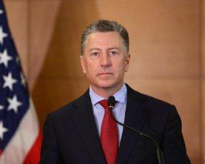Волкер получил должность в украинской компании