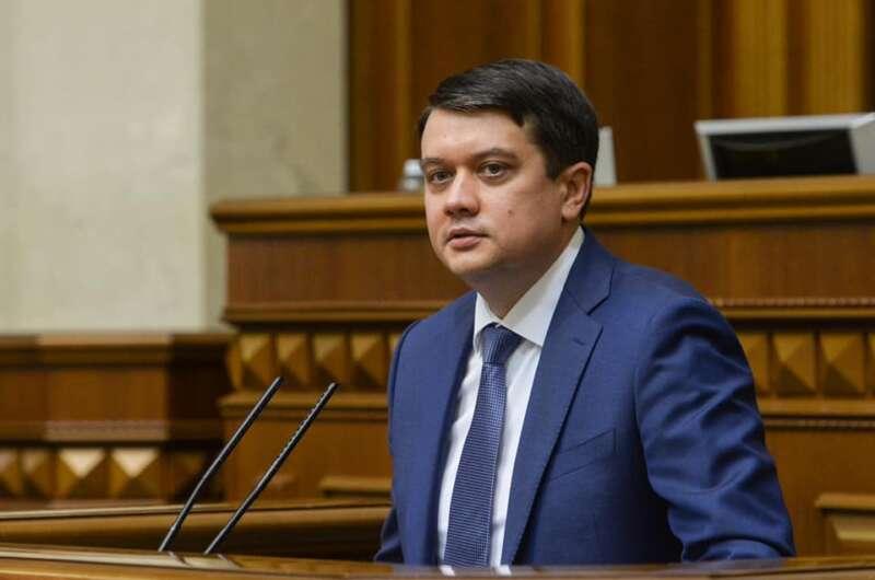 Разумков уточнил, когда Рада может принять госбюджет-2021