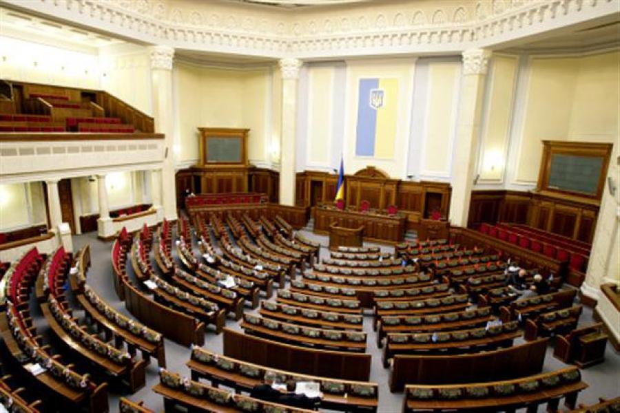 В Украине перестала действовать депутатская неприкосновенность