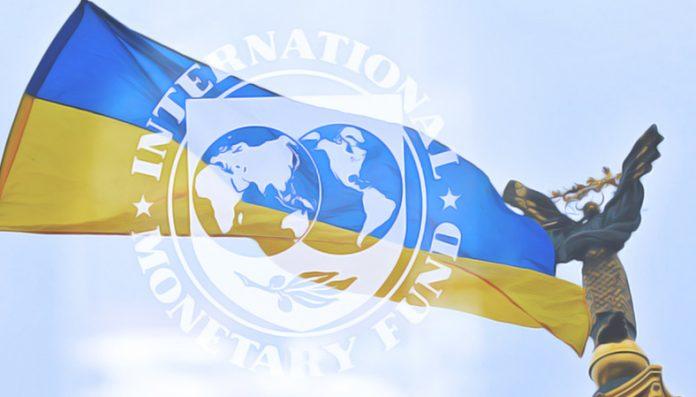 МВФ выдвинул Украине новые требования по тарифам на услуги ЖКХ