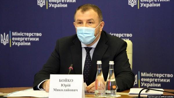 Новым и.о. министра энергетики стал Юрий Бойко