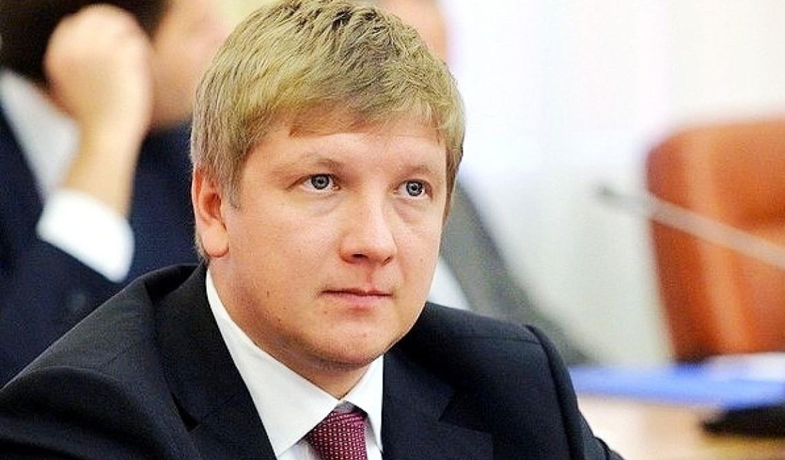 Коболева уволили с должности главы «Нафтогаза»