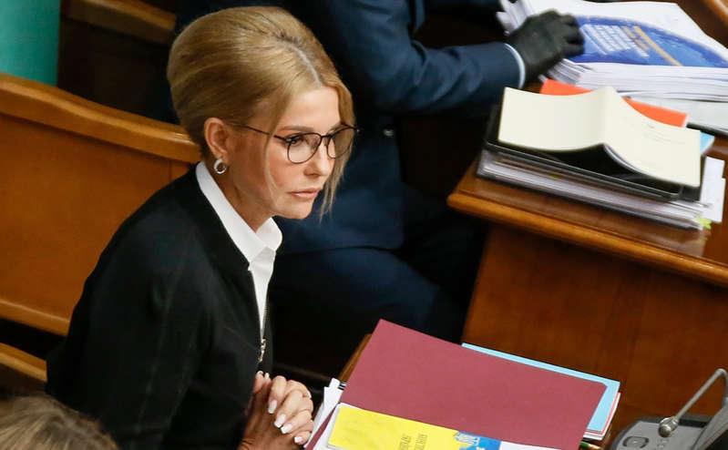 Тимошенко заявила о начале «расправы» над Украиной