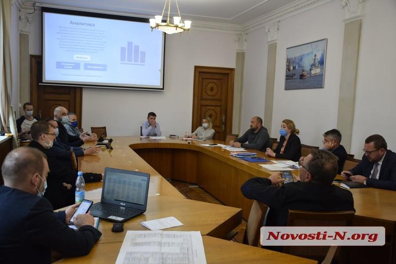 В горсовете определились: в Николаеве нужно ликвидировать районные администрации