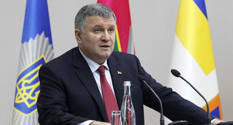 Глава МВД Арсен Аваков подал в отставку