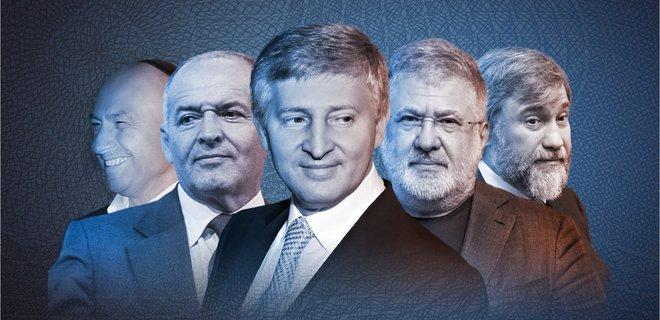 Верховная Рада приняла законопроект об олигархах в первом чтении