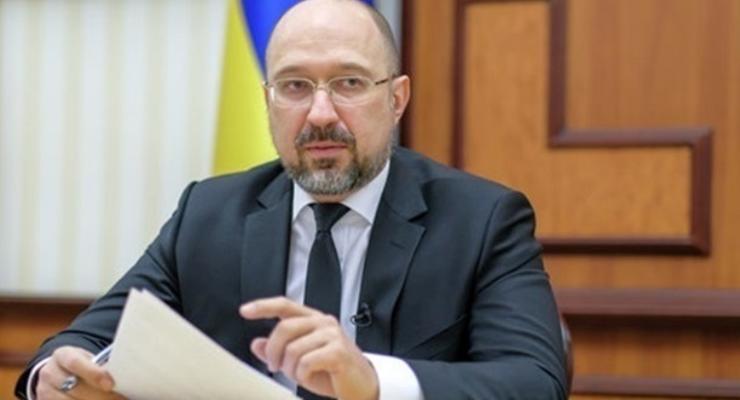 Шмыгаль назвал сроки вступления Украины в ЕС