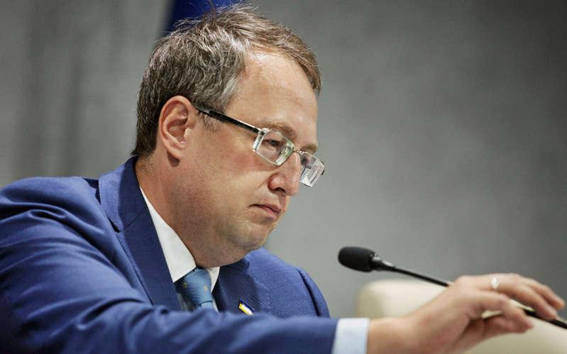 В Раде сообщили об отставке заместителя уволенного министра МВД Украины