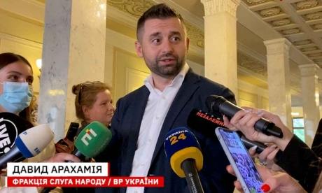 Мы будем просить Президента Зеленского идти на второй срок