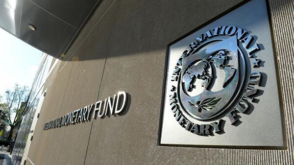 МВФ обеспокоен снижением цен на газ