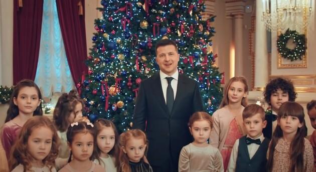 Детям из новогоднего поздравления Зеленского заплатили по 500 грн