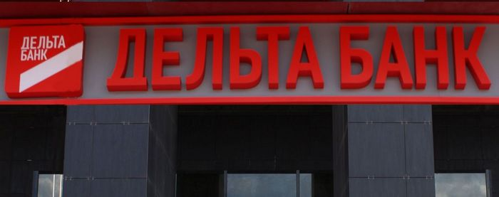 На имущество основателя «Дельта Банка» наложен арест