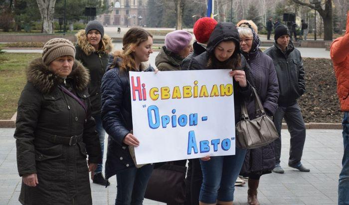 Николаевская ОГА разорвала договор с пассажирским перевозчиком
