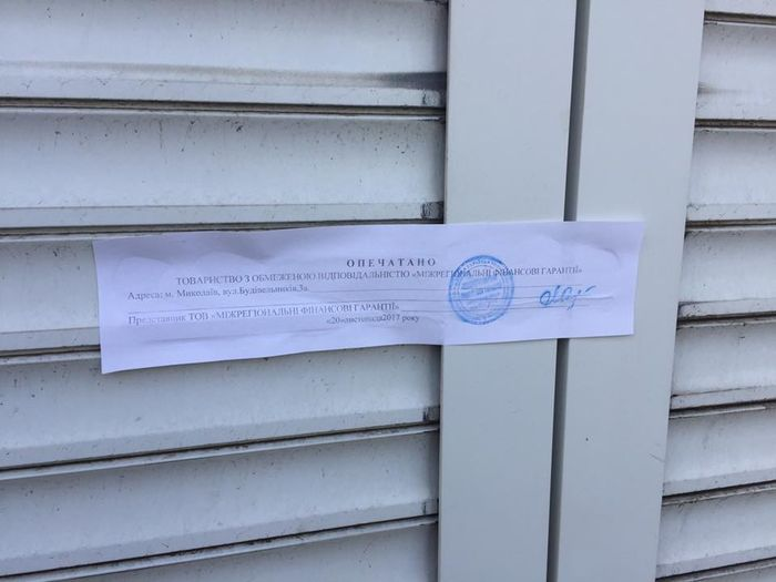 Торговые павильоны Николаевского рынка «Колос» опечатаны