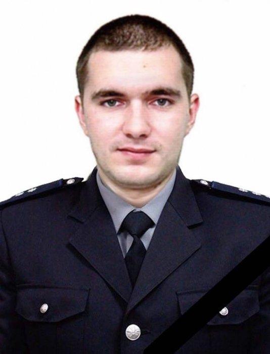 Семье николаевского полицейского, погибшего в перестрелке в Одессе, нужна помощь