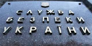На Миколаївщині СБУ попередила закупівлю санкційної продукції з Росії