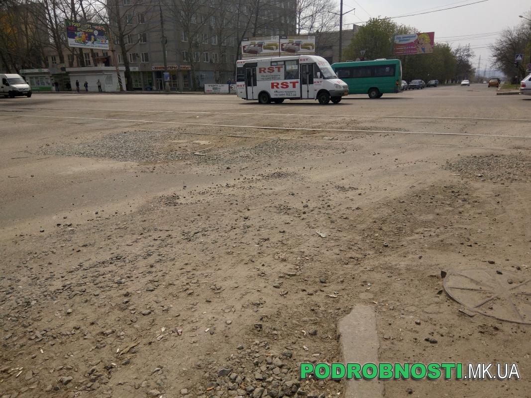 6 миллионов на ветер или как в Николаеве ремонтируют дороги
