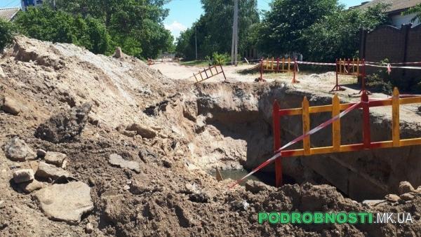 Депутат Исаков заявил, что ремонт колектора на Лескова в Николаеве затягивают