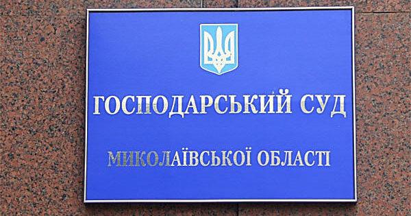 Николаевский судья заявил о давлении на него Генпрокуратуры