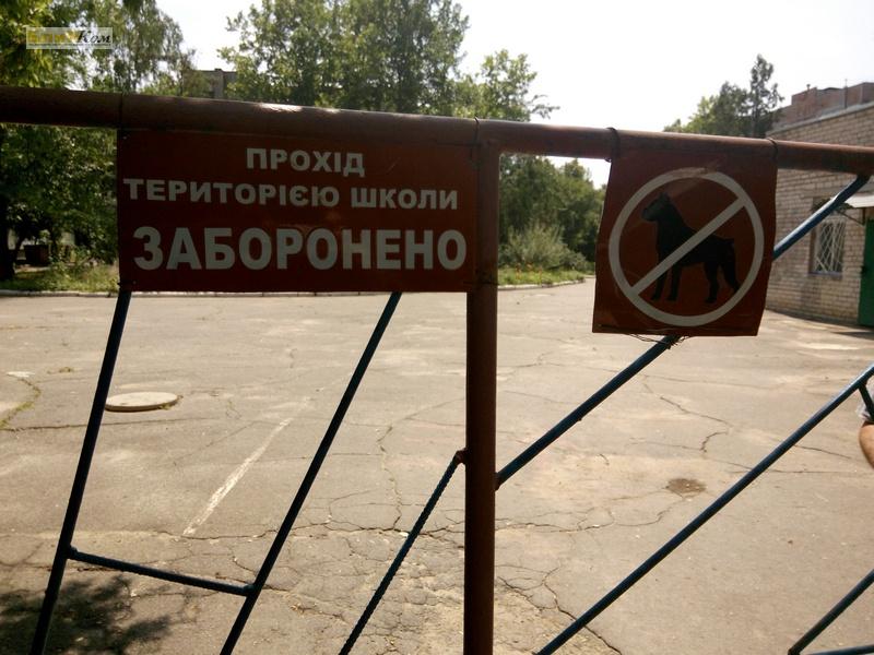 У Миколаєві директор славетної школи звільнив «балакучу» заступницю (ВИДЕО)