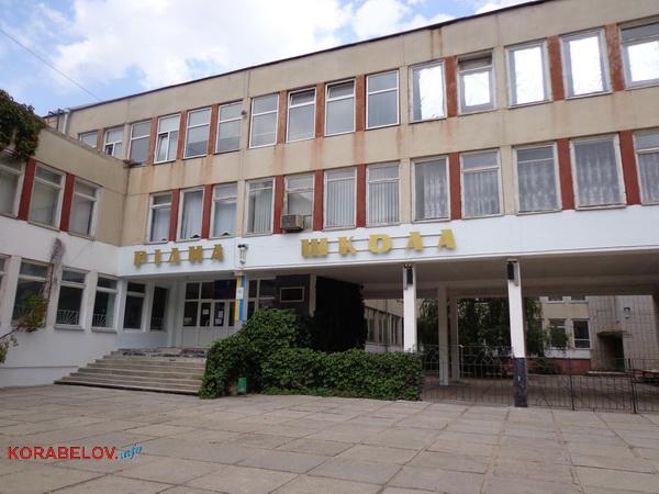 """Директор школи №1 звільнив заступницю, що не мовчала про """"жахи"""" закладу (ВІДЕО)"""