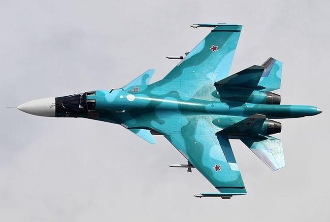 В России столкнулись два истребителя Су-34