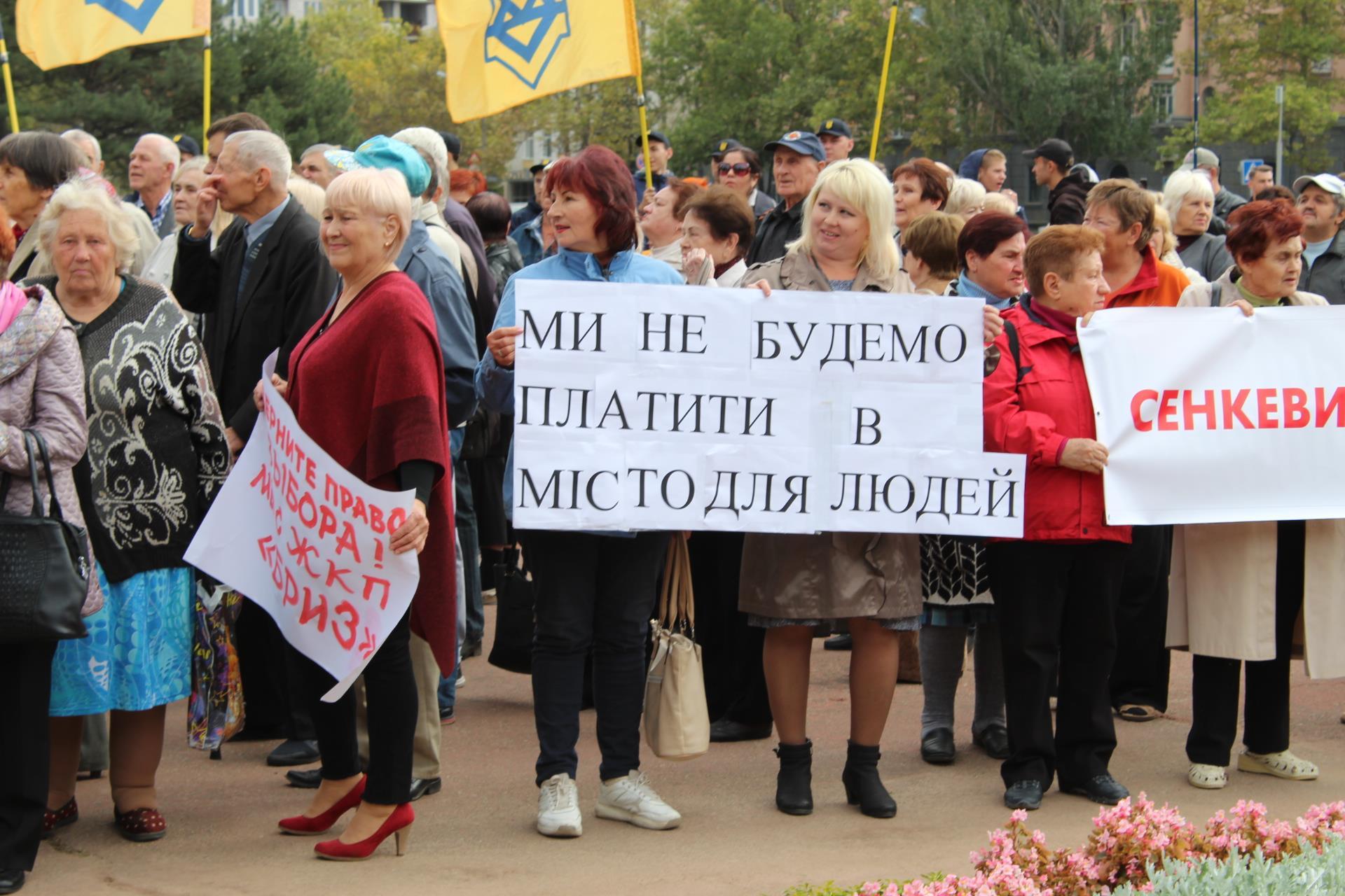 Николаевцы клянут компанию «Мисто для людей»