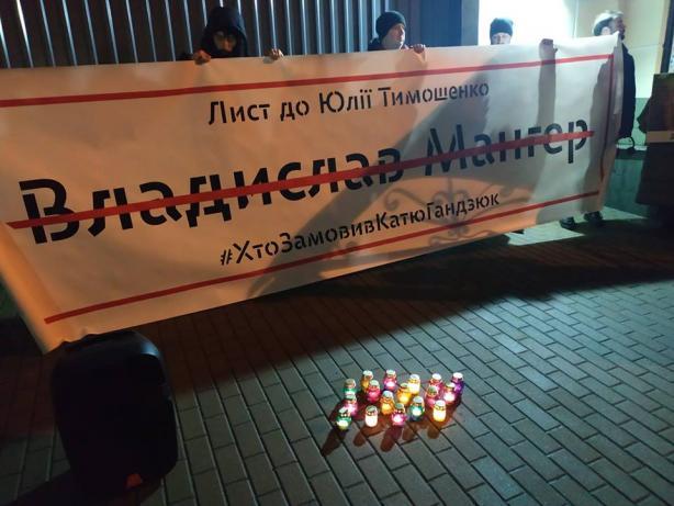 Активісти пікетували Адміністрацію президента й офіс