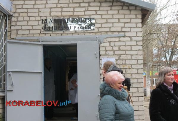 Близько 10 медичних працівників лікарні в Корабельному районі захворіли на туберкульоз