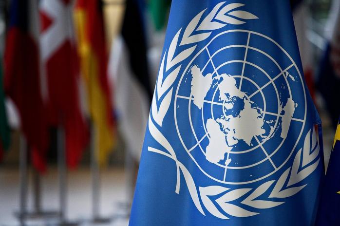 ООН оголосила надзвичайний кліматичний стан на планеті