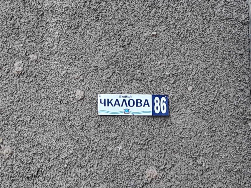 В Николаеве показали «ремонт» дороги с укладкой асфальта в 1 см