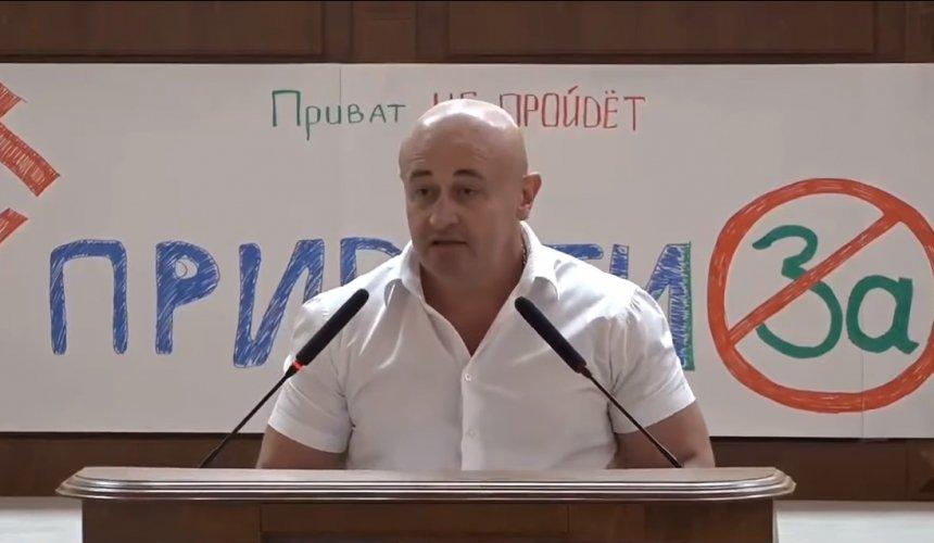 На главу Николаевского облсовета потребовали открыть уголовное дело