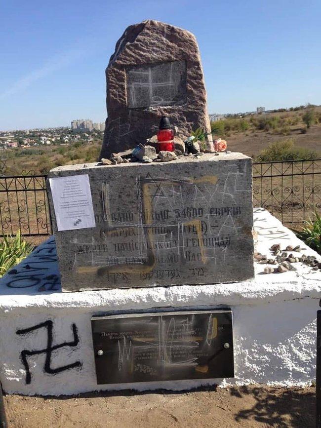 Неизвестные осквернили памятник жертвам Холокоста на Николаевщине и оставили записку с угрозами, упомянув в ней Зеленского