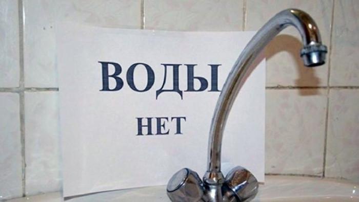 В Николаеве до вечера не будет воды на Казарского