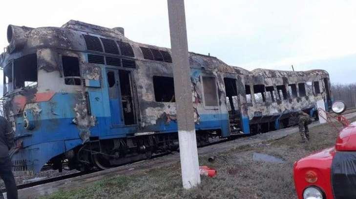 Под Николаевом загорелся поезд с пассажирами