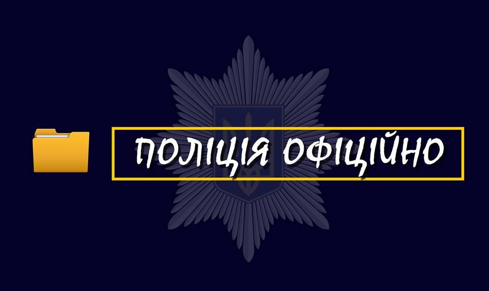 В Николаеве полиция проводит проверку по факту травмирования граждан в результате падения металлической конструкции
